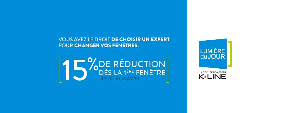 reduction_fenetre
